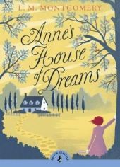 Anne-s-House-of-Dreams