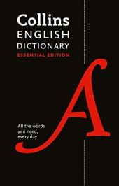 Collins-English-Dictionary-Essential-edition