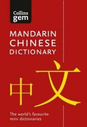 Collins-Gem-Chinese-Dictionary