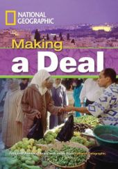 FRL-Making-A-Deal-with-DVD-l-1300-