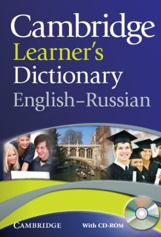 Camb Learner's Dictionary English-Russian with CD-ROM PB